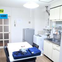Ueda Building - Vacation STAY 8546