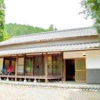 Shimada - House - Vacation STAY 4060, hotel near Shizuoka Airport - FSZ, Shimada
