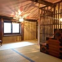 Tokoname - House - Vacation STAY 87578, hotel near Chubu Airport - NGO, Tokoname