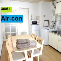 Ueda Building - Vacation STAY 8556