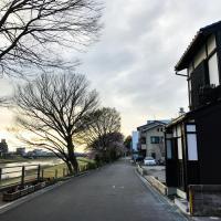 Saigawa House