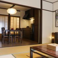Sennichi House