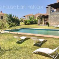 Ntinos House Elani Halkidiki