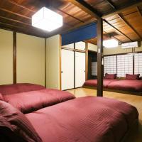 Takayama - House - Vacation STAY 88544