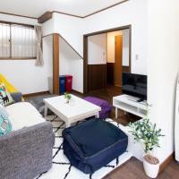 Ichinoe House - Vacation STAY 89076