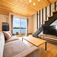 Rakuten STAY HOUSE x WILL STYLE Amakusa - Vacation STAY 86621, hotel in Kami Amakusa