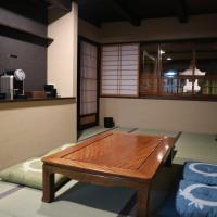 Takayama - House - Vacation STAY 89815