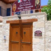ORAMA Agiou Therapontos, hotel in Ayios Therapon