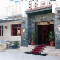 فندق ادرياتيكا، فندق في مرسى مطروح