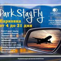 DoubleTree By Hilton Moscow - Vnukovo Airport Hotel, отель во Внуково