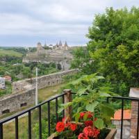 Дом с видом на старую крепость