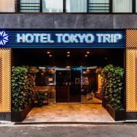 Hotel Tokyo Trip, khách sạn ở Tokyo