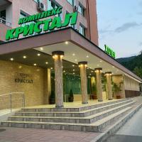 Hotel Kristal, hotel in Zlatograd