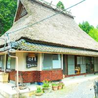 Kyoto - House / Vacation STAY 14527