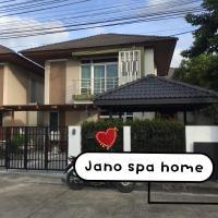 Jano spa home, hotel in Phuket