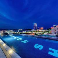 에이치에스 관광 호텔