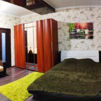Apartments on Radujnaya