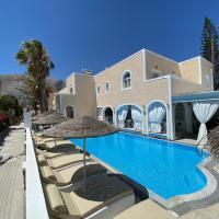 Dioskouri Art Villas, hotel a Kamari