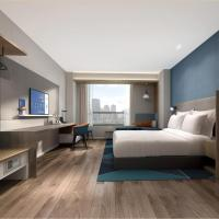 Holiday Inn Express Tianjin Airport East