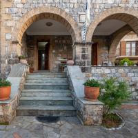 Mary's stone house