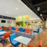 Holiday Inn Express Changzhou Centre