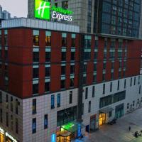 Holiday Inn Express Changzhou Centre, an IHG Hotel, отель в Чанчжоу