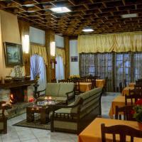 Ξενοδοχείο Ιζέλα, ξενοδοχείο στα Καλά Νερά