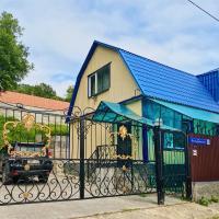House on Partizanskoy
