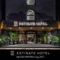 艾斯汀納特酒店