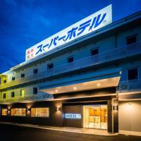 スーパーホテル富士宮, hotel in Fujinomiya