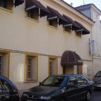 Hostal Emilio Barajas, Hotel in der Nähe vom Flughafen Madrid-Barajas - MAD, Madrid