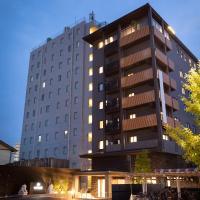 Central Hotel Takeoonsen Ekimae, hótel í Takeo