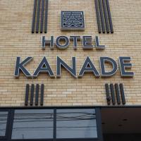 Hotel Kanade Kanku Kaizuka, hotel in Kaizuka