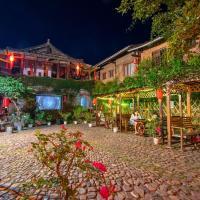 云水谣土楼会所, hotel in Nanjing