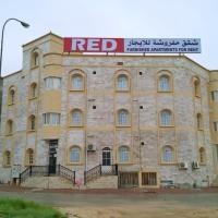 RED - Sira Al Mustaqbil