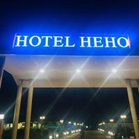 Hotel Heho, hôtel à Heho