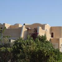 Dar Sawani, hotel in Midoun