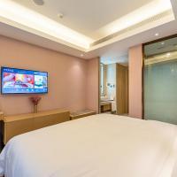 Lavande Hotel Foshan Shunde Longjiang Center Branch