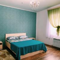 Шанхай Гостиница, hotel in Kostanay