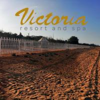 Victoria Resort&SPA