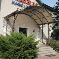 Мини-отель Надежда, отель в Азове