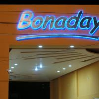 Hotel BONADAY Inn