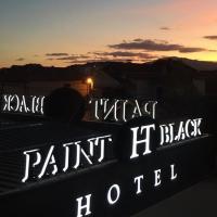 Paint It Black Hotel & Spa, hotel em Gevgelija