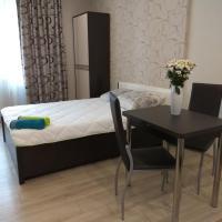 Уютная квартира-студия рядом с метро Новокосино