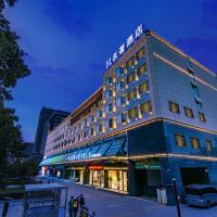 H Mingzhu Hotel