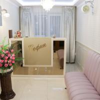 София, отель в Минеральных Водах