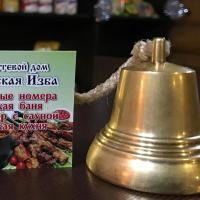 гостевой дом Русская изба