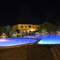 Holidayaffitti Residence Mirice - Lu Lamoni