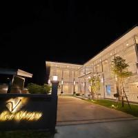 The Viera Chiangrai, Hotel in Chiang Rai