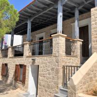 Stone House Halki